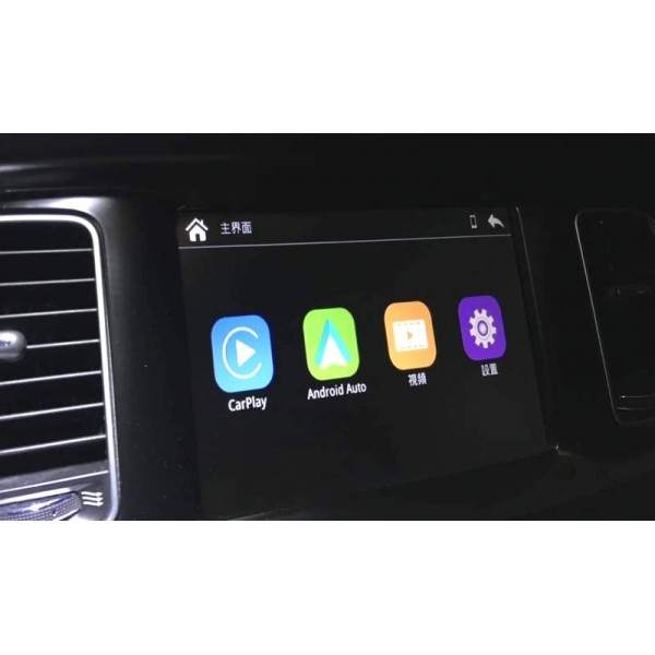 "Apple Carplay / Android Auto For 2015y~ Chrysler / Jeep / DODGE Ram / Charger / Challenger 8.4"" Uconnect"